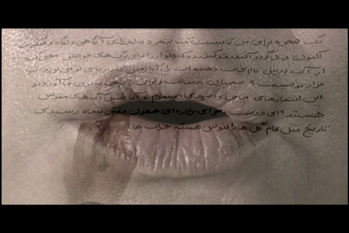 The Last Word by Shirin Neshat in Maasmechelen, Belgium, 25 August / 30 September 2012
